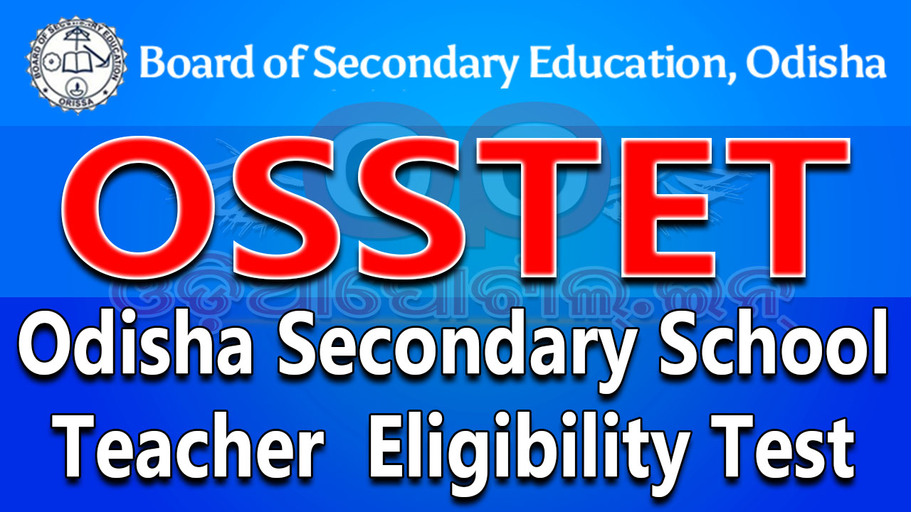 department of education online application